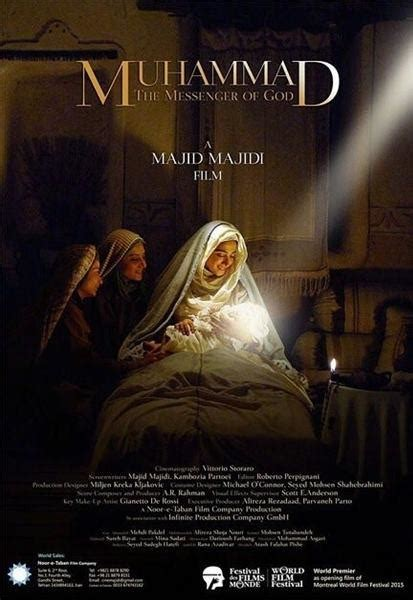 muhammad biography film sunnis upset at new iranian film about mohammed elder of