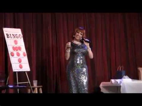 comedy house columbia sc drag bingo the comedy house columbia sc youtube