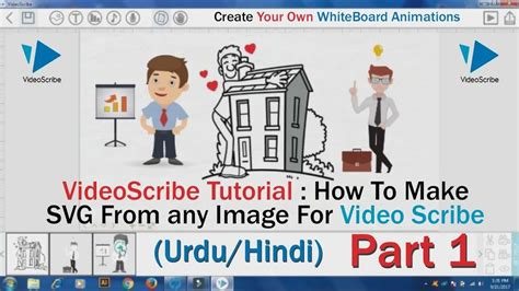 tutorial videoscribe video scribe tutorial part 1 create your own svg from