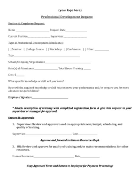 professional development application form template fillable becu see important information about rates