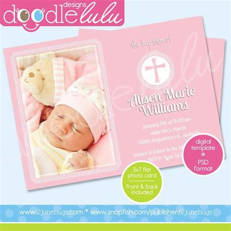 baby card template photoshop pink cross baptism or christening photo card template