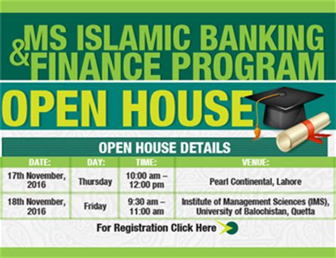 islamic loan for house islamic loan for house 28 images how does an islamic home loan work islamic