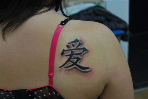 tattoo kanji 3d 3d japanese word kanji tattoo designs on back of shoulder