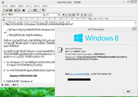 view topic how to open wri files in windows 7 8 betaarchive