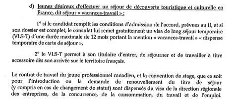 Lettre De Demande De Visa Temporaire modele de lettre de demande de prolongation de visa mise