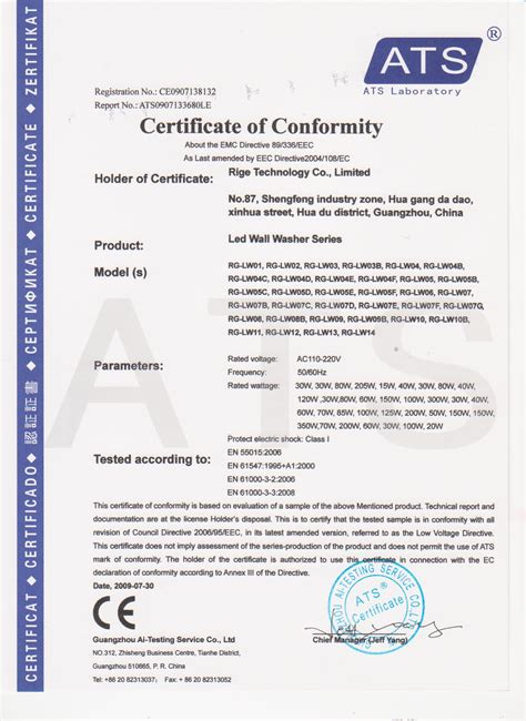 emergency lighting certificate template ce certificate of led wall washer light guangzhou