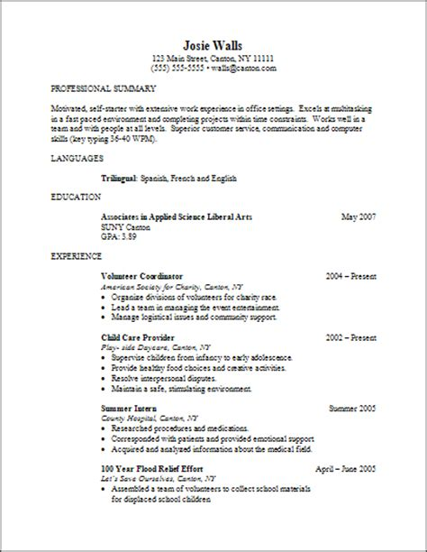 career services sle resumes