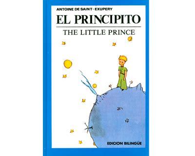 libro the little prince libro impreso el principito the little prince promolibro