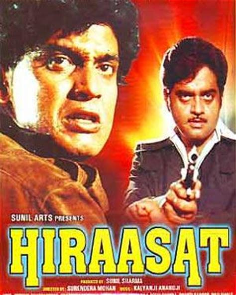 Vcd Original Bad buy hiraasat vcd