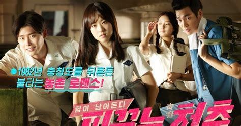 film komedi romantis bikin nangis film korea komedi romantis terbaru 2014 kumpulan film
