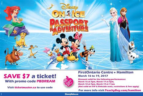 The Gift Card Centre Discount Code - 24 hour contest win 4 tickets to disney on ice entertain kids on a dime blog