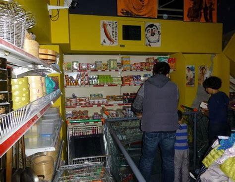 earthquake museum kobe kobe supermarket earthquake simulator picture of natural