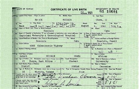 Hawaii Birth Certificate Records The Daily Pen Vital Records Indicate Obama Not Born In