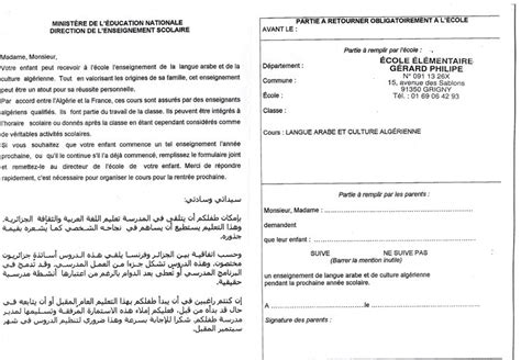 Exemple De Lettre De Démission En Arabe Modele Contrat De Travail En Arabe Document