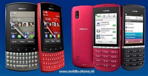 mobile themes for nokia asha 303 nokia asha 303 mobile pictures mobile phone pk