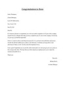 Ee Manager Appointment Letter Template The 25 Best Ideas About Formal Business Letter On