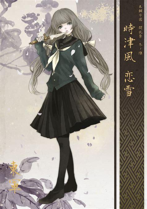 Id 0226 Anime Gray Cardigan Sweater pixiv id 6886009 1781921 zerochan
