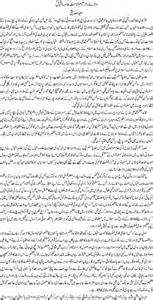 Allama Iqbal Essay In For Class 4 by Allama Iqbal History In Urdu Biography Tareekh Tarikh Profile Personality