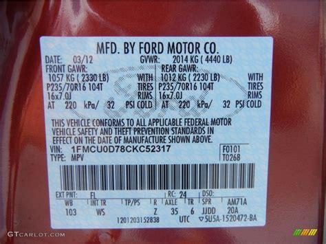 2012 ford escape xlt color code photos gtcarlot