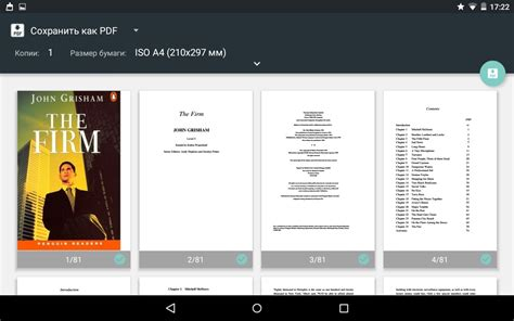 pdf viewer android pdf viewer android 28 images android create own pdf reader stack overflow qpdf viewer