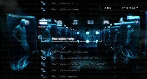 theme psp ps3 free psp themes wallpaper star wars the force unleashed 2