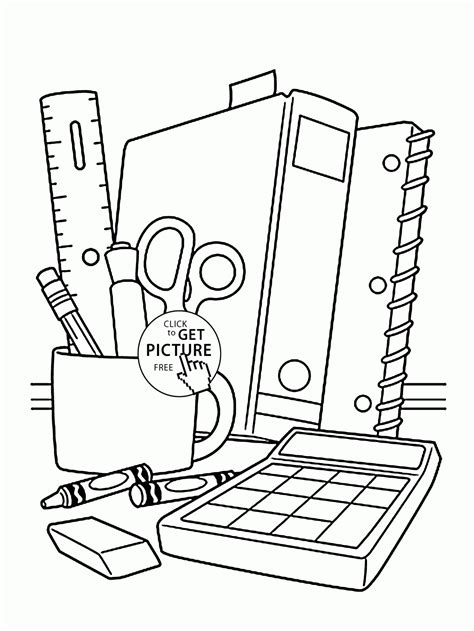 school supplies coloring page coloring page pedia