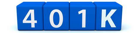 supplemental income 401 k plan 401k retirement plans hmbd insurance services