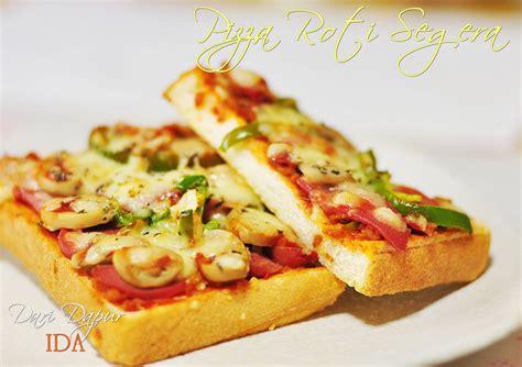 pizza roti segera