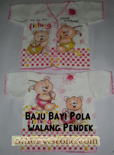 St Miykeo Pm Baju Anak Bagus Murah baju 187 bayi 187 murah 187 surabaya