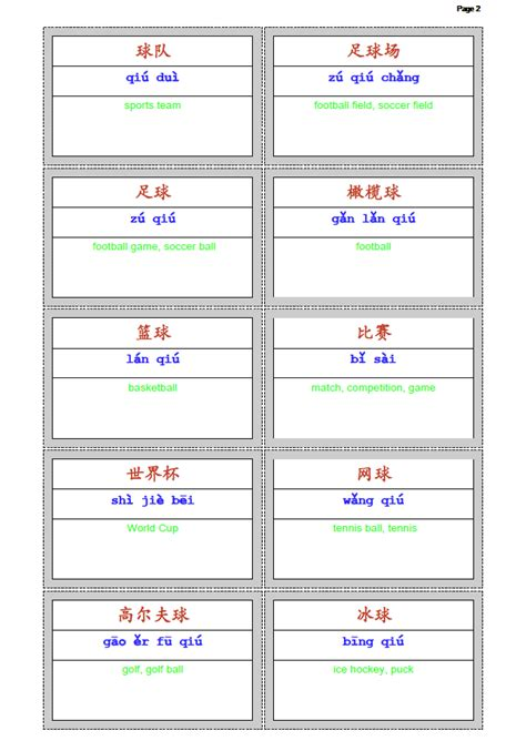 make flash cards free make printable flashcards my