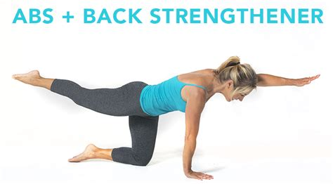 the best exercises for a bad back