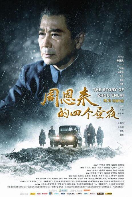 film china history 2013 chinese history movies china movies hong kong
