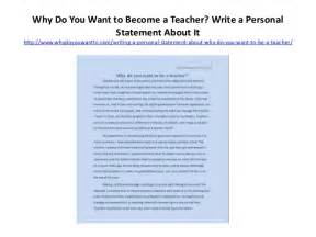 Why Become A Essay by Compare And Contrast Essay About Two Sac Homberg