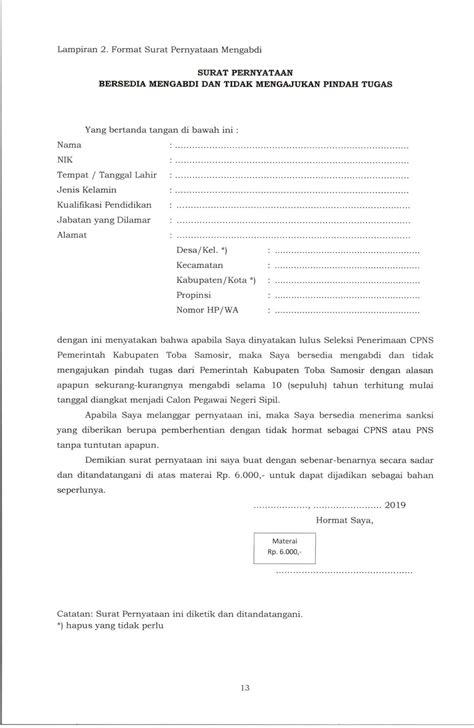 penerimaan cpns kabupaten toba samosir  anggaran
