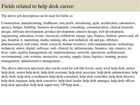 help desk interview questions and answers technical top 10 help desk interview questions and answers