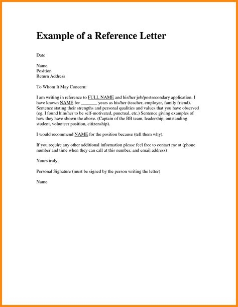 Reference Letter For Nursing Student From Preceptor recommendation letter for student cover letter