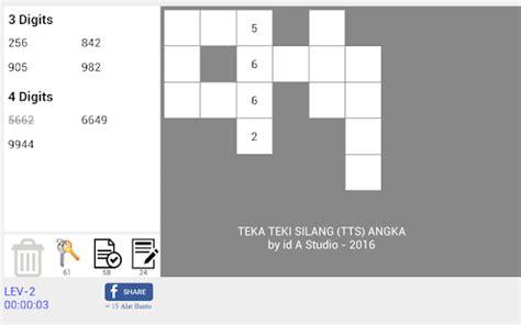 tts angka teka teki silang teka teki silang tts angka apk 1 0 8 free puzzle apps
