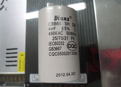 dianz capacitor cbb60 mkp sh dianz capacitor cbb60 mkp sh 28 images cbb61 28uf 450vac generator capacitor new ningbo