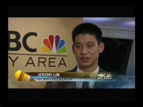 video nbc bay area jeremy lin nbc bay area news july 25th 2010 part 1