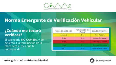 calendario de verificaciones 2016 veracruz nueva norma de verificaci 243 n vehicular todo lo que debes saber
