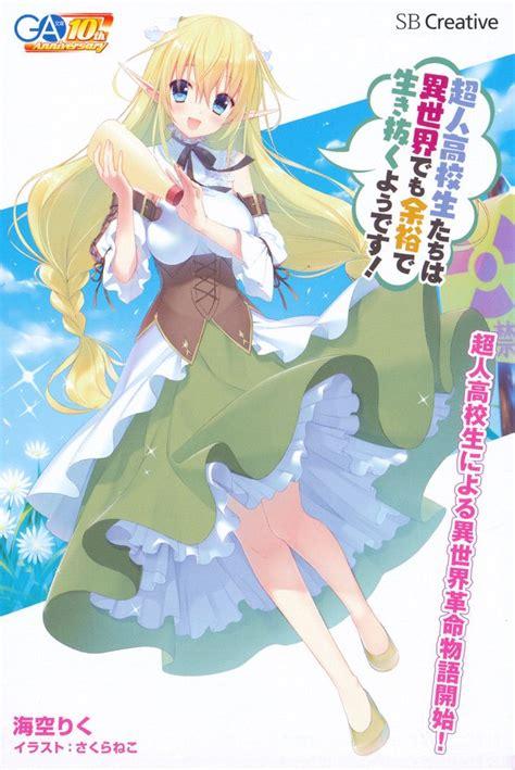 read light novels 133 best light novels images on light