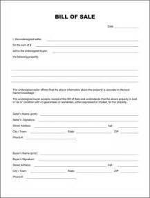 blank bill of sale template