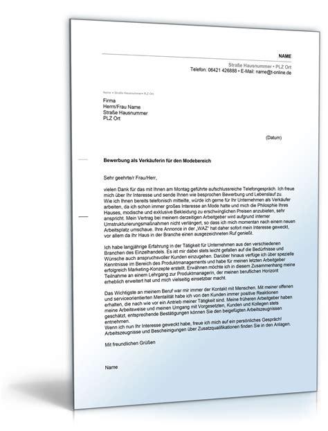 Bewerbungsschreiben Für Verkäuferin Mode Anschreiben Bewerbung Verk 228 Uferin Yournjwebmaster