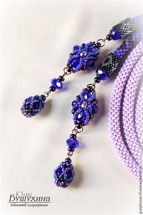 bead translate best seed bead jewelry 2017 quot fleur de lys quot translate