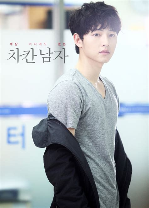 film korea nice guy song joong ki fans images innocent man hd wallpaper and