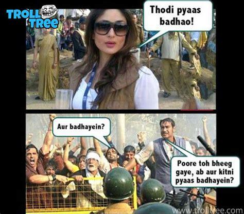 Hindi Meme Jokes - 17 images about hindi trolls on pinterest jokes wife