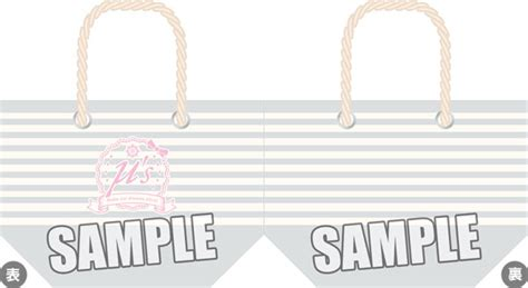 Hienami Rope Anime Tote Bag amiami character hobby shop live rope tote bag