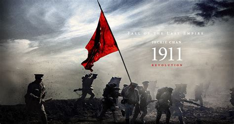 film china revolution like the movie buy the book 1911 revolution jackie