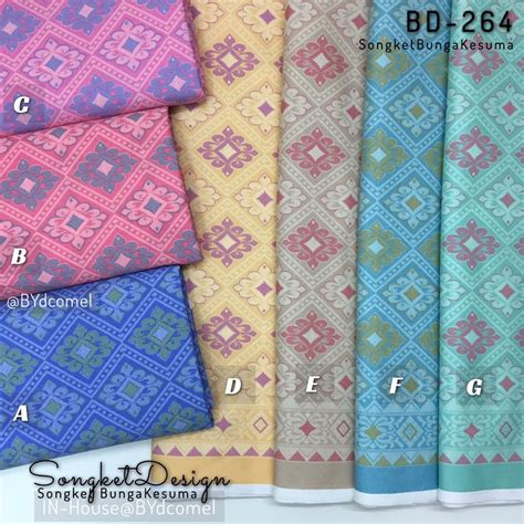 Kain Batik Songket Bunga maf fashion house kain cotton songket bunga