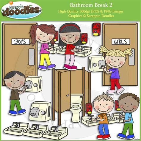 school bathroom clipart elementary school bathroom clipart